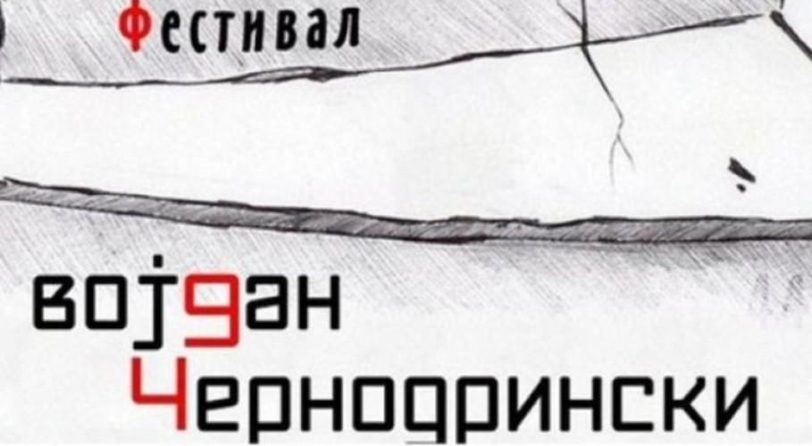 """Teatri i Prilepit me """"Pirej"""" sonte në Vojdan Çernodrinski"""